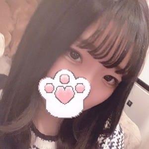 まりん|天然素人 やりすぎ娘 新橋店 - 新橋・汐留派遣型風俗