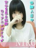 NIKO|Campus コスプレ系風俗専門店でおすすめの女の子
