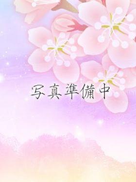 ゆずyuzu|六本木・麻布・赤坂風俗で今すぐ遊べる女の子