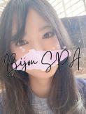 穂乃果-honoka-|Bijou SPA-ビジュースパでおすすめの女の子