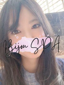 穂乃果-honoka-|Bijou SPA-ビジュースパで評判の女の子