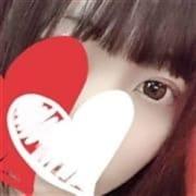 「★☆★オープニングキャンペーン★☆★」06/25(金) 08:28 | Bijou SPA-ビジュースパのお得なニュース