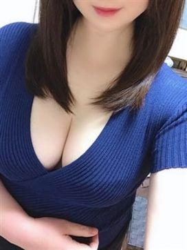 あやの|カハラ・スパ 錦糸町店で評判の女の子