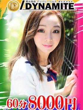花澤ロイ|鶯谷風俗で今すぐ遊べる女の子