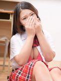 みく|キラメキ!乙女学園でおすすめの女の子