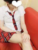 リク アロマ|ピーチ姫でおすすめの女の子