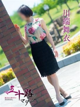 川端舞衣|五十路マダムエクスプレス名古屋店(カサブランカグループ)で評判の女の子