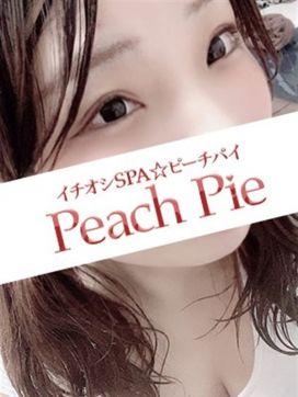 せとか|イチオシSPA☆Peach Pieで評判の女の子