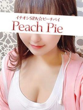 かえで|イチオシSPA☆Peach Pieで評判の女の子
