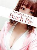 うた|イチオシSPA☆Peach Pieでおすすめの女の子