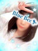 ひな|Blue Bee(ブルービー)でおすすめの女の子