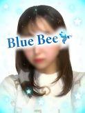 ほのか|Blue Bee(ブルービー)でおすすめの女の子