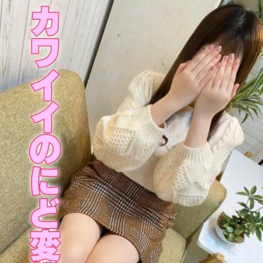 【最大いくらになるか!?】~あきちゃんの紹介~ Private Secret-秋田店