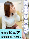 れん|Private Secret-秋田店でおすすめの女の子