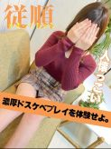 りこ|Private Secret-秋田店でおすすめの女の子