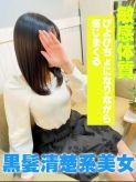 えり|Private Secret-秋田店でおすすめの女の子