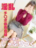なつみ|Private Secret-秋田店でおすすめの女の子