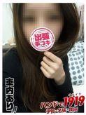 ★さな★|ハンドで1919 伊賀・名張・関店でおすすめの女の子