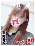 ★ゆき★|ハンドで1919 伊賀・名張・関店でおすすめの女の子