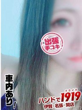 ★るい★|三重県その他風俗で今すぐ遊べる女の子