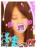 ★なお★|ハンドで1919 伊賀・名張・関店でおすすめの女の子