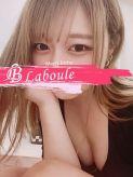 ゆあ|Labouleでおすすめの女の子