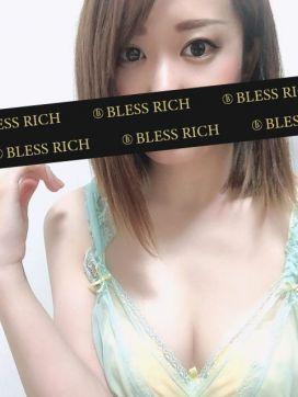 あや|BLESS RICHで評判の女の子