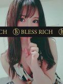 のあ|BLESS RICHでおすすめの女の子