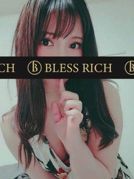 のあ|BLESS RICHで評判の女の子