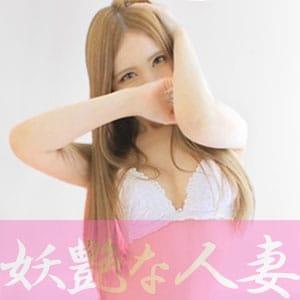 るり | 妖艶な人妻(神栖・鹿島)