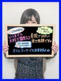 まりこ【エロくて天然】 旭川激安堂でおすすめの女の子