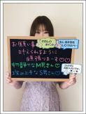 もずく【キス絡み上手】|旭川激安堂でおすすめの女の子