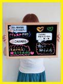 すずね【趣味はH大好き】|旭川激安堂でおすすめの女の子