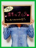 かおり【特濃フ〇ラ】|旭川激安堂でおすすめの女の子