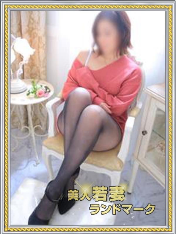 ほなみ(美人若妻ランドマーク)のプロフ写真2枚目