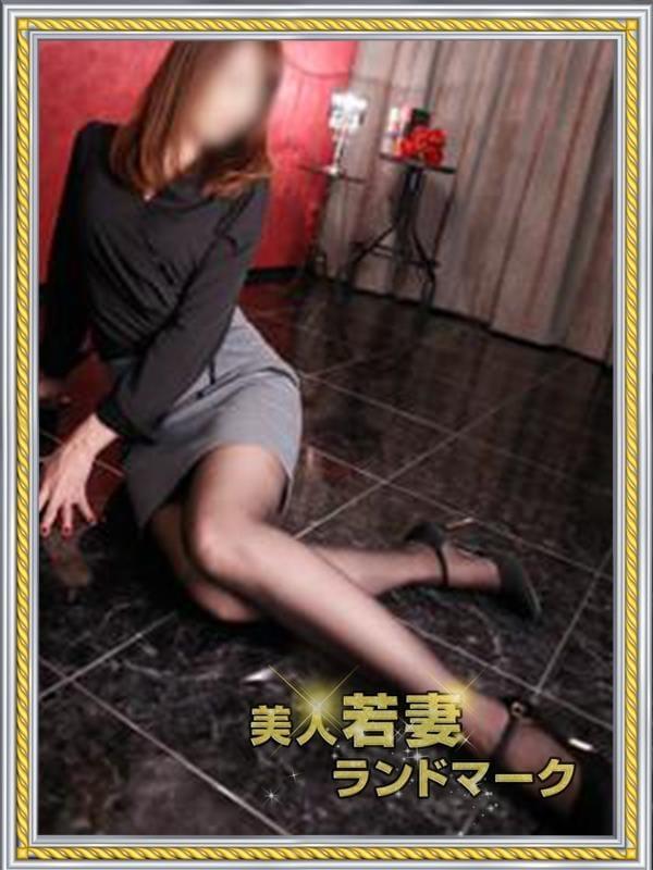 きょうこ(美人若妻ランドマーク)のプロフ写真3枚目
