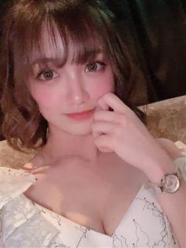 ゆずき|kirakira☆ぐうかわギャルで評判の女の子