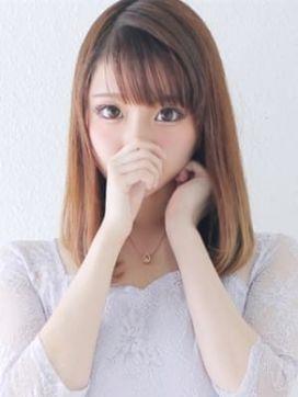 かりな|kirakira☆ぐうかわギャルで評判の女の子