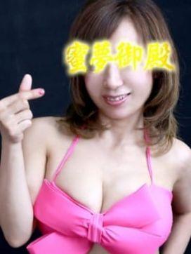 あさみasami|派遣型性感エステ&ヘルス 東京蜜夢で評判の女の子