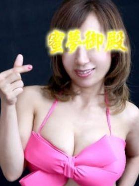 あさみasami|上野・浅草風俗で今すぐ遊べる女の子