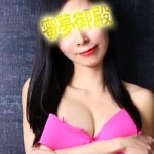 清楚なのに積極的このギャップが堪らない!|派遣型性感エステ&ヘルス 東京蜜夢