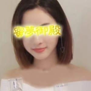 「この娘かわいすぎる。ハ・タ・チです美少女」04/17(土) 02:52   派遣型性感エステ&ヘルス 東京蜜夢のお得なニュース