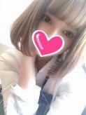☆はなchan☆|おねだり♡シンドロームでおすすめの女の子