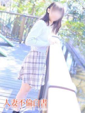 柚葉(ゆずは)|福井県風俗で今すぐ遊べる女の子
