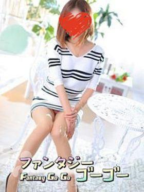 さら|茨城県風俗で今すぐ遊べる女の子