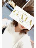 愛沢のこ|刈谷メンズエステ GAIA~ガイアでおすすめの女の子