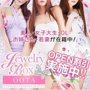 「無料オプション多数!」04/16(金) 11:28 | jewelry BOXのお得なニュース