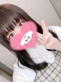 りほ【ピチピチ色白Eカップ】|Kiss ミントでおすすめの女の子