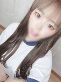 ユア|ペロペロキャンディでおすすめの女の子