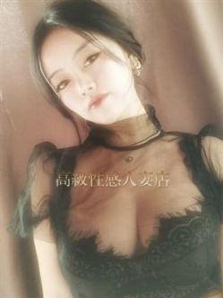 いのり|高級性感人妻店でおすすめの女の子
